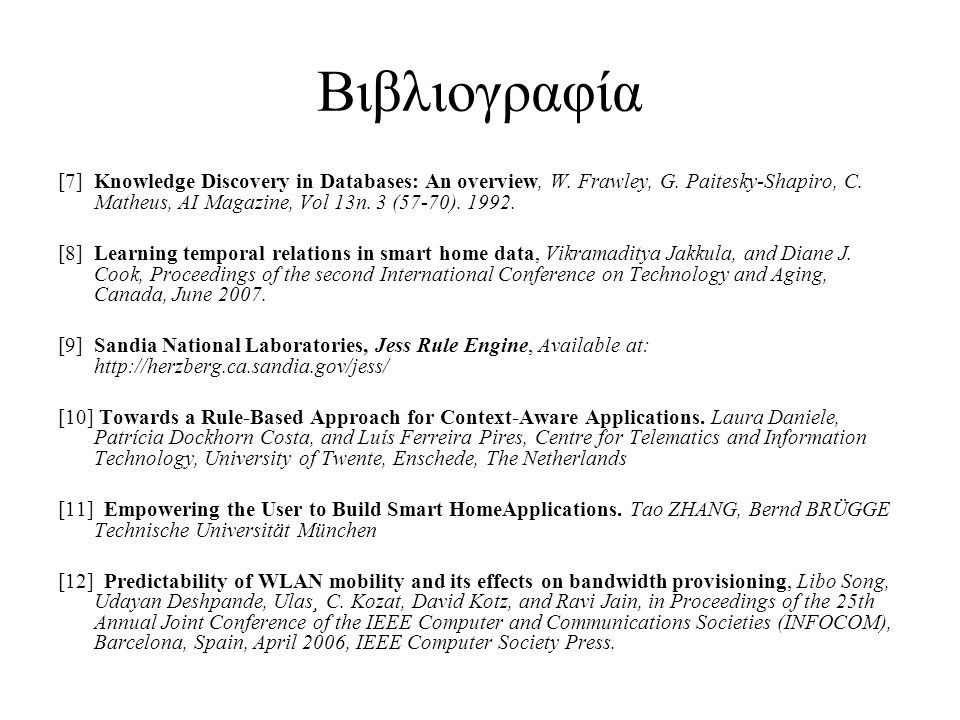 Βιβλιογραφία [7] Knowledge Discovery in Databases: An overview, W. Frawley, G. Paitesky-Shapiro, C. Matheus, AI Magazine, Vol 13n. 3 (57-70). 1992.